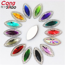 100Pcs 11*24mm Resin Rhinestone Stones Flatback Horse Eye Cabochon Beads Button Crystal Gemstone Accessories ZZ471
