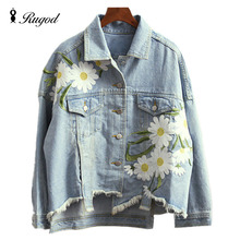 2017 New Fashion Arrival Women's Embroidery Denim Jackets Vintage Casual Long Sleeve Loose Coat Female Jean Jacket Outerwear
