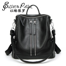 Новые 2017 реальный мягкие натуральная кожа женские рюкзак женщина корейский стиль дамы ремень ноутбук сумка Ежедневно Рюкзак девушка школы