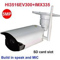 IP Camera Wifi starlight 4MP wireless camera outdoor IR security camera 32 64 128GB SD card build in speaker MIC P2P onvif