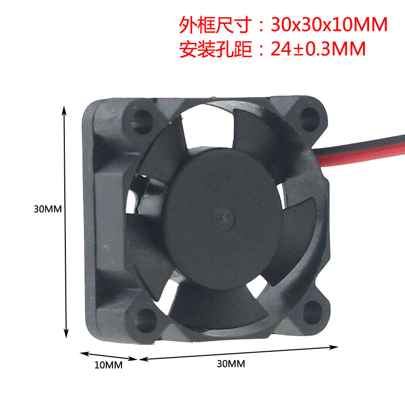 DC <font><b>5v</b></font> 12v 24v 3CM <font><b>30MM</b></font> 3010 Car Air Purifier Model Cooling Mini <font><b>Fan</b></font> Oil bearing image