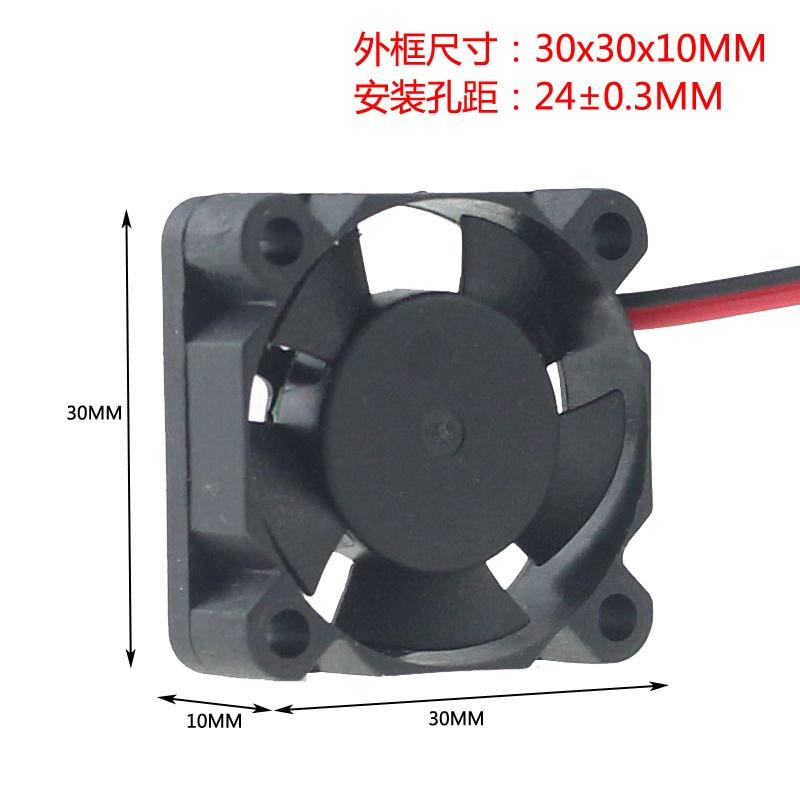 ♔ >> Fast delivery fan 30mm 5v in Bike Pro