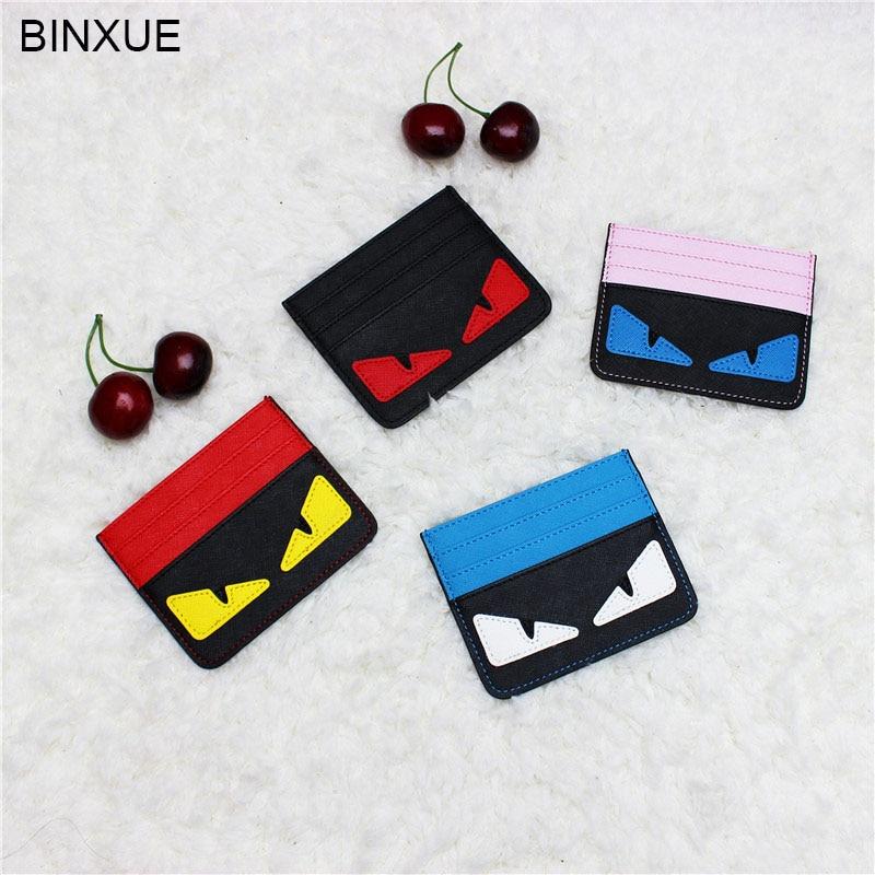 Binxue Крышка карты пакет ID Держатели Multi Card, милый, Мода мягкой сумка