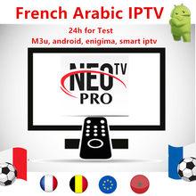 Popular Iptv Live Stream-Buy Cheap Iptv Live Stream lots
