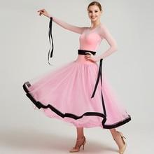 Розовые женские бальные платья конкурс Стандартный платья испанская костюм Одежда для танцев бальных танцев; вальса; платье с бахромой танцевальный комплект одежды