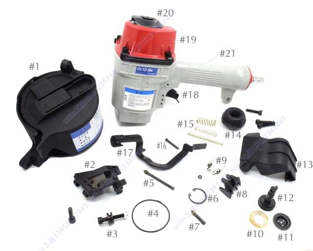 Free shipping CN55P Accessory Nail Gun Parts for Coil Nailer CN55 ...