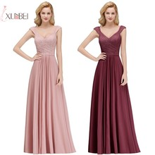 2019 Burgundy Chiffon Long Bridesmaid Dresses Spaghetti Strap Sleeveless Wedding Party Gown