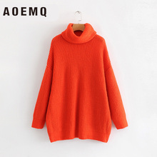 AOEMQ Simple Fashion Candy Color Sweater 2018 Autumn and Winter New Product Long Section High Collar Long Sleeve Sweater Coat