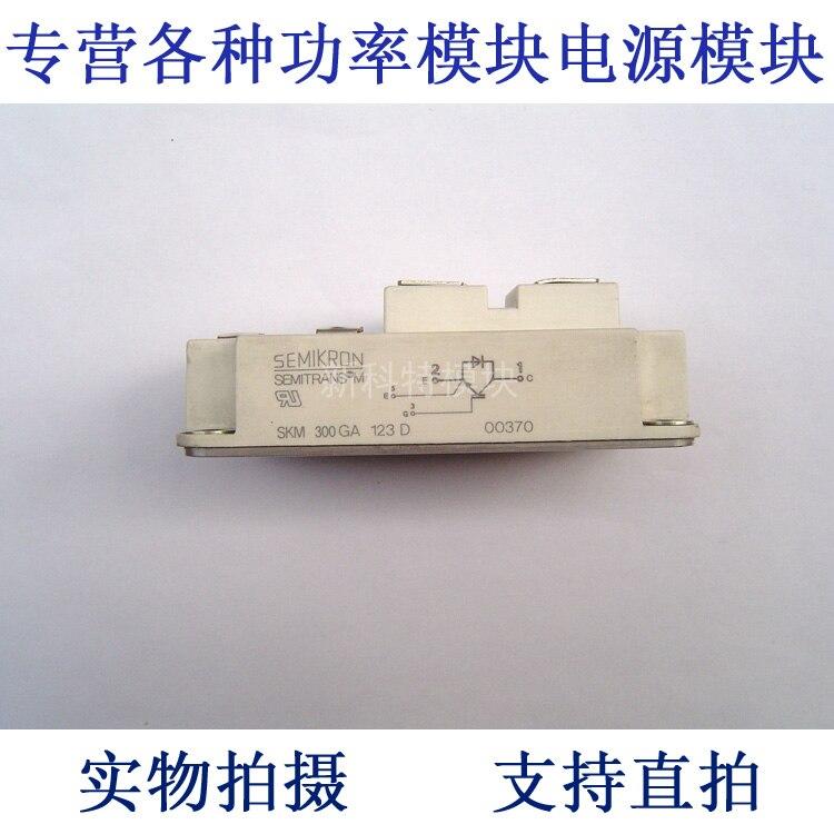SKM300GA123D 300A1200V IGBT power module original ff300r12ks4 300a1200v