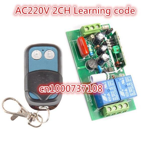 RF sistema de control remoto inalámbrico AC220V 2CH RF Inteligente de control De