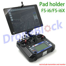 Flysky FS-i6 FS-i6X Turnigy TGY-i6 Transmitter tablet mounting bracket holder/ iPad clip mounting bracket(China (Mainland))