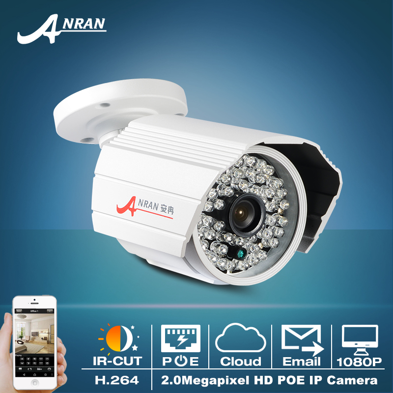 ФОТО 2.0Megapixel 1080P HD Build-in POE P2P Onvif H.264 Sony Sensor 25fps Outdoor 48IR Day Night Network IP Cameras