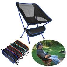 Сверхпрочный стул для путешествий с высокой нагрузкой, Сверхлегкий складной стул для кемпинга, портативный стул для пляжа, туризма, пикника, рыбалки, инструментов, стул