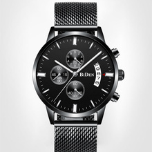 цена BIDEN 2019 NEW Mens Watches Luxury Business Quartz Clock Male Stainless Steel Ultra Thin Wrist Watch For Men Waterproof Military онлайн в 2017 году