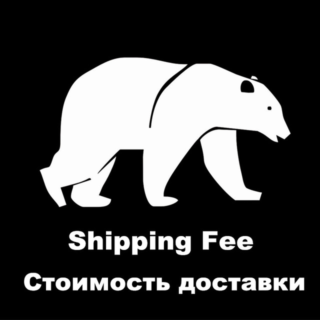 La tarifa de envío