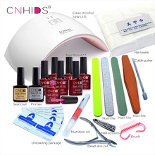 CNHIDS in 24W Professional 9C UV LED Lamp 7Color Top Coat Base Coat 10ml Nail Gel