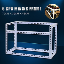 New DIY Steel Stackable Miner Frame Case 6GPU Mining Rig Frame 70cm*30cm*45cm for Bitcoin BTC Mining Crypto Machine White
