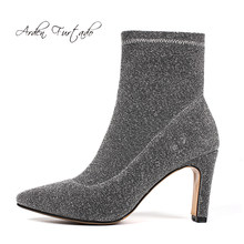 c3bcf8b417 Silver Sequin Boots Promotion-Shop for Promotional Silver Sequin ...