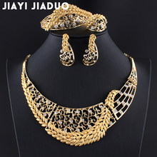 jiayijiaduo African fashion boutique wedding jewelry sets for women Gold-color Necklace earrings bracelet Ring Sets 2017(China)