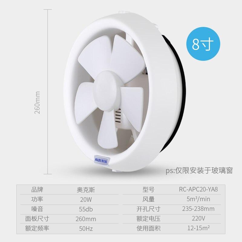 Ventilateur de fenêtre de ventilateur d'échappement électrique domestique 220 V changeant d'air 5 mètres cubes/Min EU/AU/UK/US