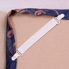 4 Pcs Bed Sheet Mattress Cover Blankets Home Grippers Clip Holder Fasteners Elastic Straps Fixing Slip-Resistant Belt(China)