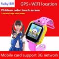 Новый 3 Г Q730 Дети Наручные Часы Для IOS Android С Камерой GSM GPRS WI-FI GPS Локатор Трекер Анти-Потерянный Smartwatch Гвардии