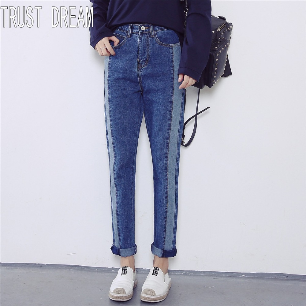 TRUST DREAM European Style Women Slim Spliced Jeans vintage Panelled Personality High Waist Fashion Casual Female Jeans