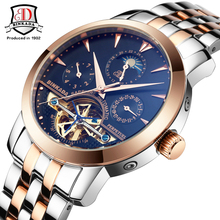 BINKADA Skeleton Tourbillion Mechaniccal Watches Relogio Self Wind Luxury Genuine Leather Strap Business Mens Mechanical Watch