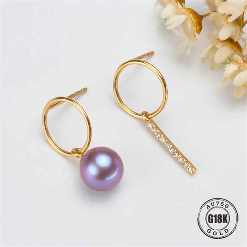 DIY Earrings Jewelry Findings Blank Earrings Bracket AU750 G18K Yellow Gold Simple Bracket Natural Pearl Needle Cap AccessoriesDIY Earrings Jewelry Findings Blank Earrings Bracket AU750 G18K Yellow Gold Simple Bracket Natural Pearl Needle Cap Accessories