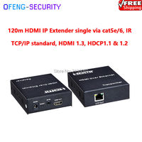 120M HDMI Splitter/Extender Support One to Many HDMI Transmitter/ Receiver WIth IR,120m HDMI IP Extender Single Via Cat5e/6