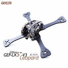 DIY FPV RC drone GEPRC Leopard GEP-LX-V3 195mm 220mm 255mm Quadcopter 7075 aviation aluminum & 3k carbon fiber frame