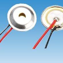 Buzzer D= 20mm Aluminum shell with line 30mm length ,Piezoelectric Ceramic pieces Copper Buzzer Film Gasket New and original