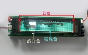 Image 4 - VFD FFT Music Spectrum Level Audio Indicator rhythm LED Display VU Meter Screen OLED For 12V 24V car mp3 Amplifier Board