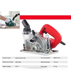 Image 2 - AMYAMY High power stone saw electric saw dustproof design for stone tile cutting cutter machine 1800W 220V EU Plug