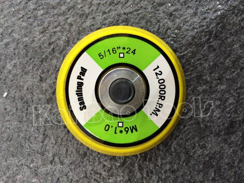 50 мм шлифовальная подложка 2 дюймов абразивный диск накладка на крюк и петля винил 5/16 M8 M6 для пневматическая орбитальная шлифовальная машина