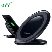 Vertical Fast Charging Pad Qi Wireless Charger EP-NG930 for Samsung Note7 GALAXY S7 Edge G9300