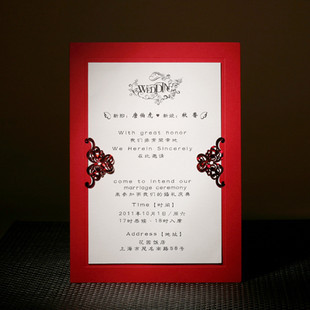 chinese red simple emboss birthday business wedding invitation card invites free envelope printing freeshipping cw0059