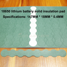 100pcs/lot 18650 Lithium Battery Cathode Insulation Pads 8S Green Cushion Pad Meson Solid Barley