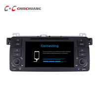 2GB RAM 32G ROM Android 6 0 Car Radio Multimedia DVD Player For BMW E46 1998