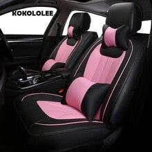 KOKOLOLEE искусственная кожа сиденья для Mazda все модели CX5 CX7 CX9 MX5 ATENZA 2/3/5/ 6/8 автомобильные аксессуары авто стиль