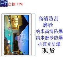 2 шт./лот Ультрапрозрачная HD защитная пленка для ЖК-экрана для планшета SOULYCIN Aoson T96 9,6 дюймов
