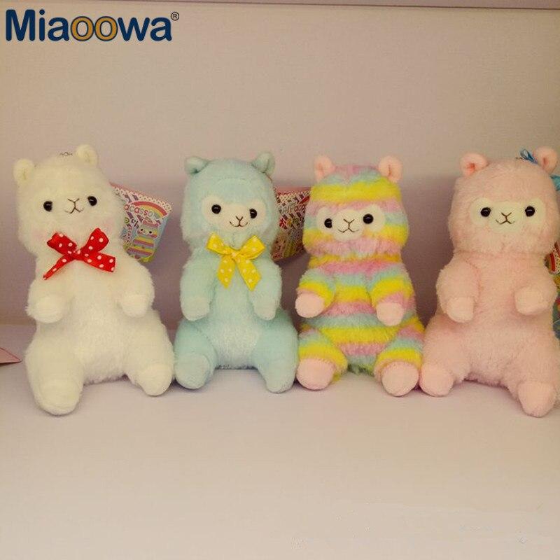 US $4 27 5% OFF|1pc 15cm Cute Japanese Rainbow Alpacasso Plush Toy Soft  Plush Alpacasso Pendant Stuffed Animals Alpaca Kawaii Gifts for Kids-in