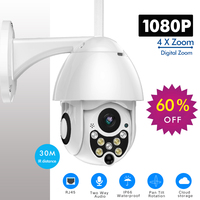SDETER 1080P 2MP Wireless PTZ IP Camera Outdoor Speed Dome CCTV Security Cameras 4X Zoom IR Night Vision Audio P2P Camera WIFI