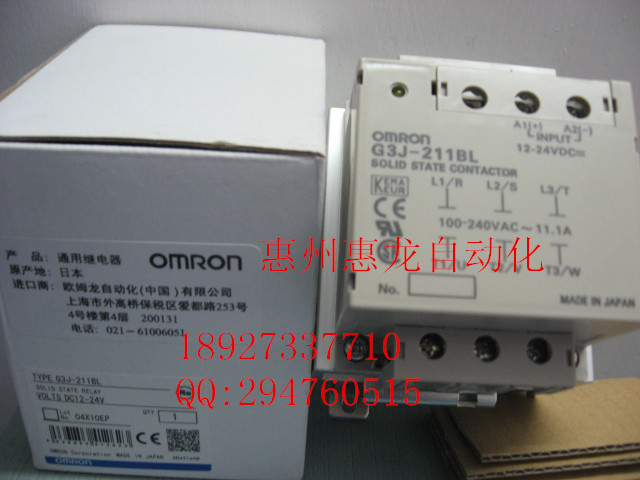 [ZOB] 100% brand new original authentic OMRON Omron solid state relays G3J-211BL DC12-24V brand new original authentic 12 25p efk