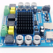 DC 12V ~ 24V 50W X2 TPA3116 D2 Power Digital Amplifier Board