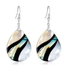 Fashion Green Water Drop Earrings Stripe Women High Quality Splice White Black Bijoux For Girlfriend Wedding Gift