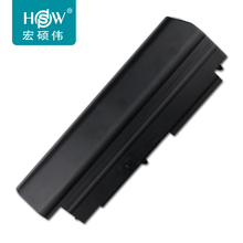 HSW Battery For IBM For Lenovo T400 battery R61 T61 P R61i R400 laptop computer battery 9 Cell