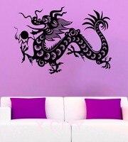 Dragon chinois Stickers muraux mystérieux Orient mythologie vinyle Decal Orient perles accueil Interior Design Art Mural salon décoration