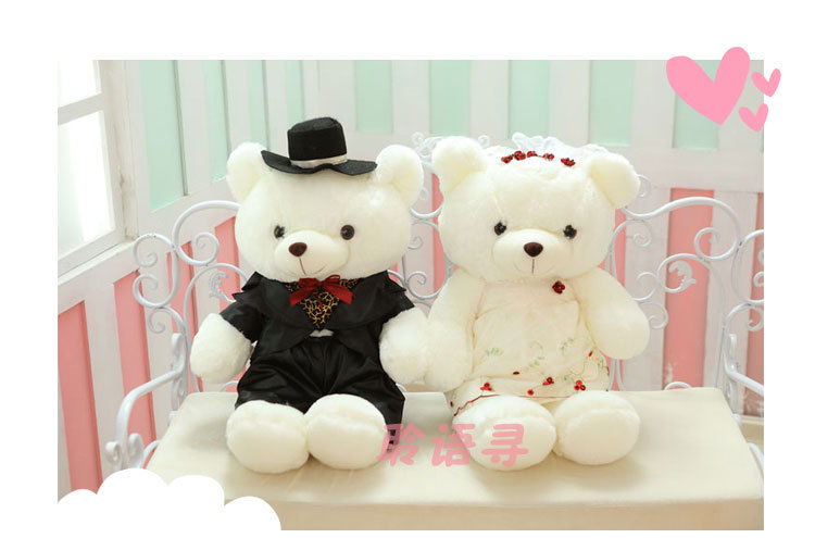 Toys For The Honeymoon : Couples teddy bear plush toy happy wedding dolls