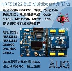 BLE multiboard + NRF51822 развитию/богатые периферия/сильная поддержка/Nordic BLE